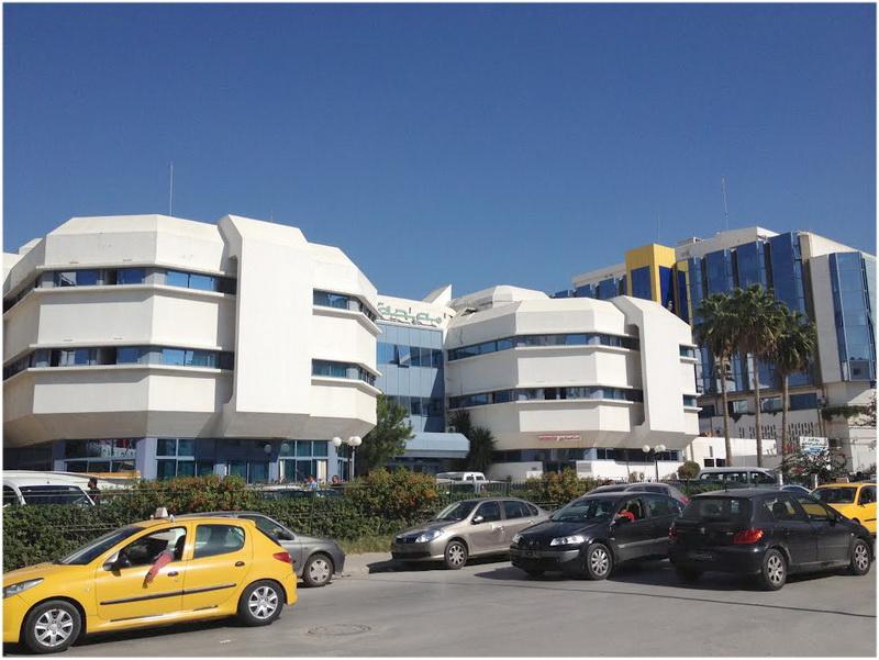 Clinique El Manar